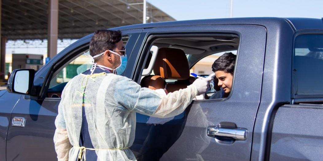 تسجيل 335 حالة كورونا جديدة و4 وفيات في السعودية