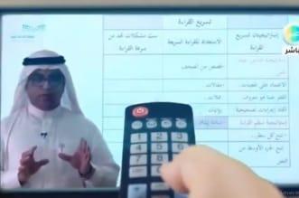 بث مباشر لدروس اليوم على قناة عين - المواطن