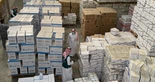 ضبط منشأة تُخزن 4.3 ملايين كمامة بمكة