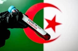 حظر تجول في الجزائر لمدة 10 أيام - المواطن
