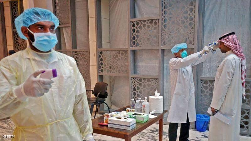 الكويت تسجل 598 إصابة جديدة بفيروس كورونا