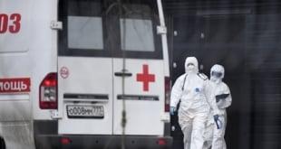 المكسيك تسجل 253 إصابة بفيروس كورونا المستجد