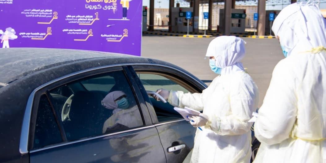 رصد 163 حالة كورونا جديدة في السعودية و8 وفيات