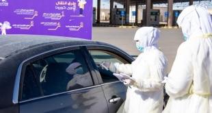 تسجيل 110 حالات كورونا جديدة في السعودية و4 وفيات