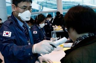 كوريا الجنوبية تسجل 615 إصابة جديدة بـ كورونا - المواطن