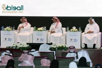 البنيان : 43 % مشاركة السعوديات في مجموعة الأعمال - المواطن