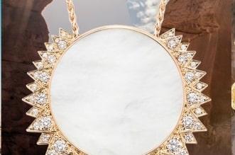 دار مجوهرات تطلق مجموعة رائعة مستوحاة من موقع العلا - المواطن