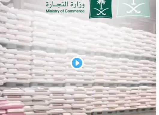 فيديو.. المملكة لديها أكبر تجمع غذائي في الشرق الأوسط