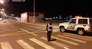 الداخلية تحدد مواقع الضبط الأمني في الرياض ومكة والمدينة
