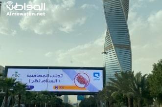الرياض تتصدر إصابات كورونا الجديدة بـ187 حالة وإجمالي الحالات الحرجة 2180 - المواطن