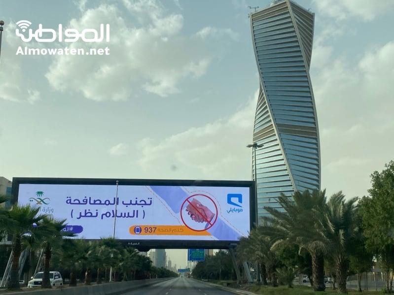الرياض تتصدر إصابات كورونا الجديدة بـ187 حالة وإجمالي الحالات الحرجة 2180
