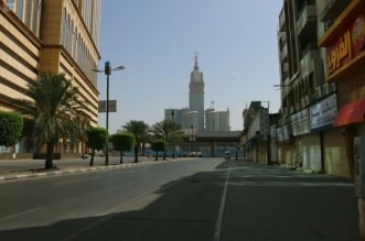 السماح بالتجول حتى 8 مساء بجميع المناطق وفي مدينة مكة إلى الثالثة عصراً - المواطن