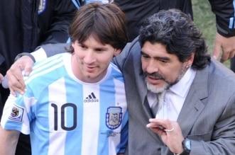 ثنائي الأرجنتين ميسي ومارادونا