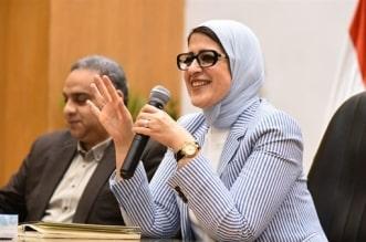 هاله زايد وزير الصحة المصري