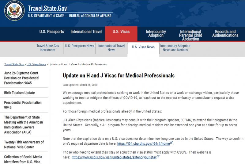 انقلبت الآية.. الولايات المتحدة تطلب المساعدة من أطباء العالم - المواطن