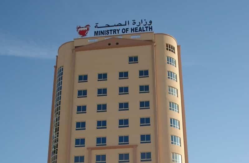 البحرين تعلن 12 إصابة جديدة وتعافي 9 حالات كورونا
