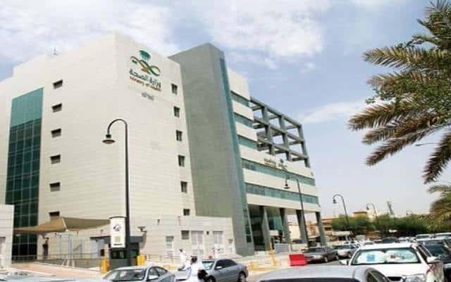 اخبار فيروس كورونا في السعودية .. تسجل 17 حالة كورونا جديدة