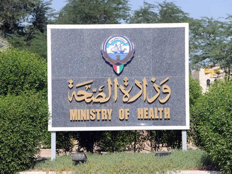 الكويت تعلن شفاء مسنة عمرها 82 عاماً من فيروس كورونا