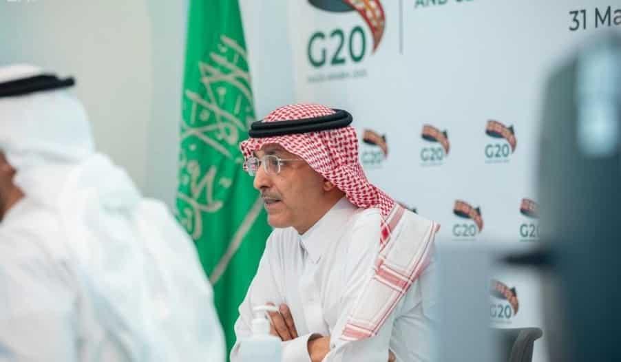 وزراء مالية G20 برئاسة المملكة يناقشون الأربعاء مبادرة تأجيل مدفوعات الدين