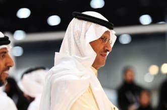 وزير الطاقة الأمير عبد العزيز بن سلمان