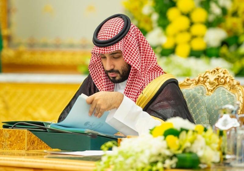 برئاسة محمد بن سلمان.. لجنة عليا لشؤون مزيج الطاقة وهذه مهامها - المواطن