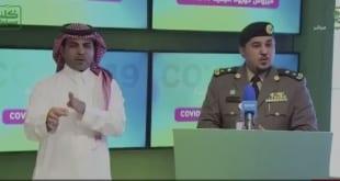 فيديو .. الداخلية تحدد مراكز الضبط الأمني التي ستمنع الدخول والخروج من مناطق المملكة