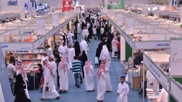 وزارة الثقافة تعلن عن تأجيل معرض الرياض الدولي للكتاب