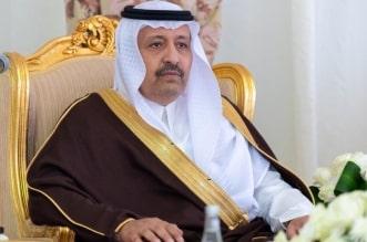 أمير الباحة يوجه بتعليق نظام البصمة مؤقتًا - المواطن