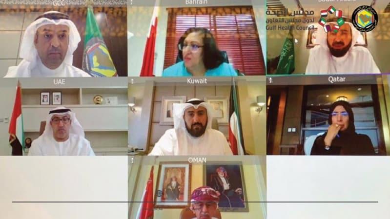 وزراء الصحة بمجلس التعاون يبحثون مستجدات كورونا عبر تقنية الفيديو