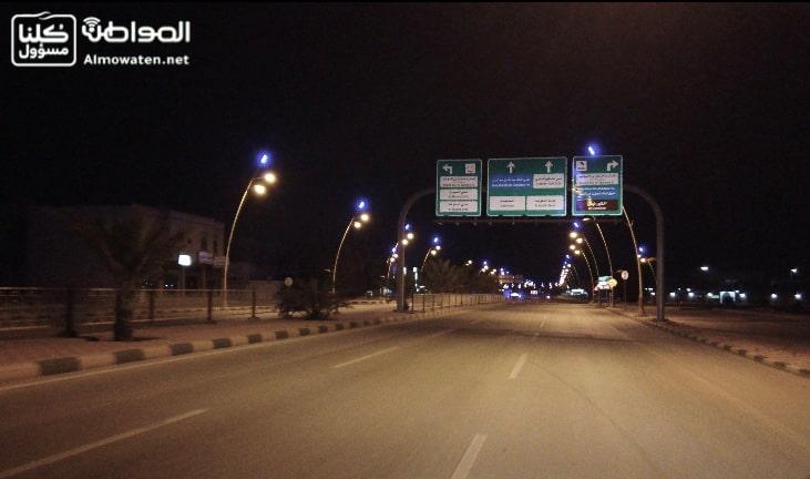 شوارع الخفجي خالية من المارة والسيارات.. وعي والتزام ومسؤولية اجتماعية