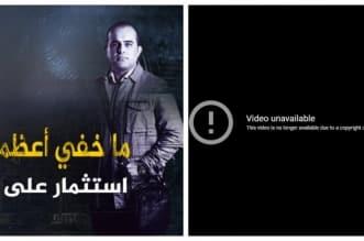 """يوتيوب يحذف برنامج الجزيرة """"ما خفي أعظم"""" - المواطن"""