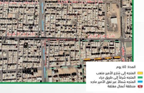 إغلاق طريق الخدمة تقاطع شارع حراء في جدة