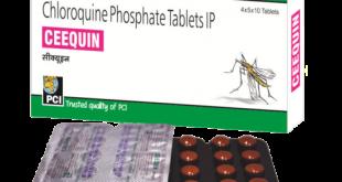 معلومات عن Chloroquine كلوروكين ومدى فعاليته في علاج الملاريا