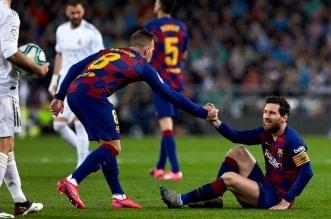 رقم سلبي لـ ليونيل ميسي بعد خسارة برشلونة ضد الريال - المواطن