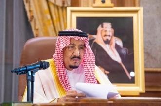 كلمة الملك سلمان للشعب .. الأولوية صحة الإنسان وكرامته - المواطن