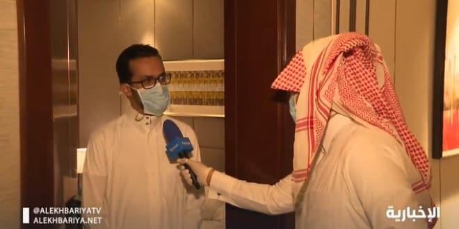 فيديو.. جولة داخل فندق للحجر الصحي ولقاء مع أحد المعزولين بالرياض   صحيفة المواطن الإلكترونية