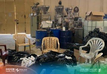 إغلاق مصنع مستحضرات تجميل ومعقمات في الرياض