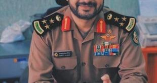 مدير مرور البكيرية إلى رتبة عميد