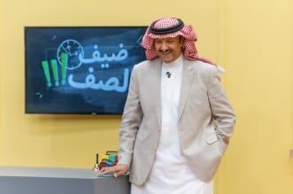 سلطان بن سلمان يسترجع ذكريات الطفولة في ضيف الصف - المواطن