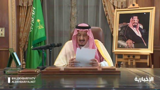فيديو .. الملك سلمان لـ الشعب: تعودتم مني على الصراحة.. مرحلة صعبة وستمضي