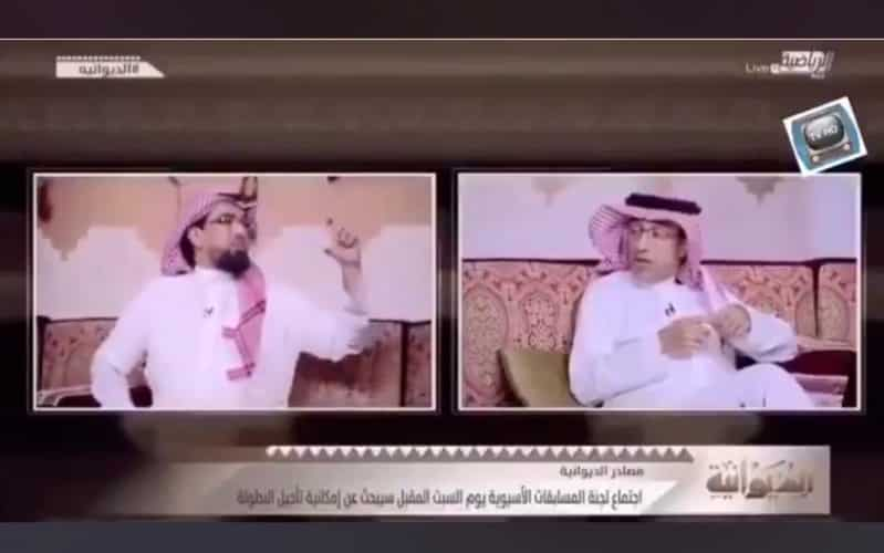 مهزلة في البرامج الرياضية .. ألفاظ مستنكَرة ومطالب بتصحيح المسار