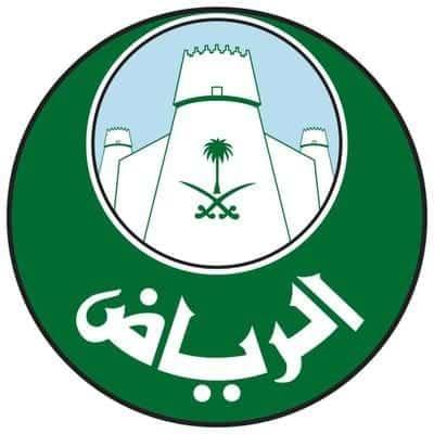 أمانة الرياض تلزم المطاعم والبوفيهات بتغليف الوجبات