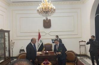 رسمياً.. الرئيس العراقي يكلف عدنان الزرفي بتشكيل الحكومة - المواطن