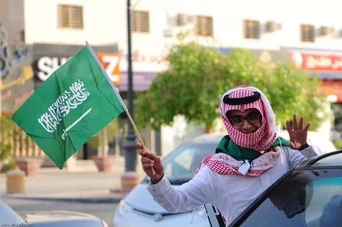 السعودية الثانية عربياً و27 عالمياً في مؤشر السعادة - المواطن