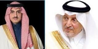 أمير مكة ونائبه يهنئان الملك سلمان وولي العهد بحلول رمضان