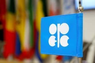 اليوم.. أوبك+ تضع اللمسات الأخيرة على اتفاق خفض إنتاج النفط - المواطن