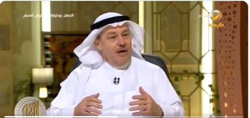 إحسان بوحليقة : مساندة الفئات التي تعمل بيدها من عيال البلد واجب - المواطن