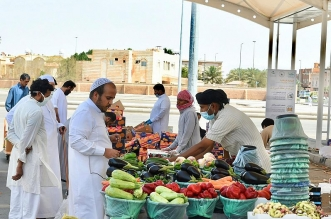 استحداث 10 مواقع في أحياء المدينة المنورة لتوفير الفواكه والخضراوات - المواطن