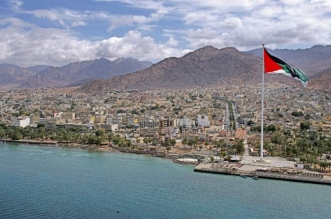 الأردن: إطلاق ميليشيا الحوثي طائرات مفخخة باتجاه السعودية تهديد للمنطقة بأكملها - المواطن