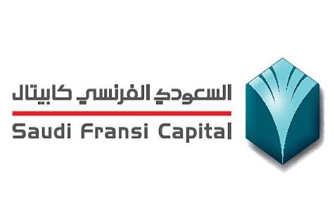 وظائف إدارية للرجال والنساء لدى البنك السعودي الفرنسي